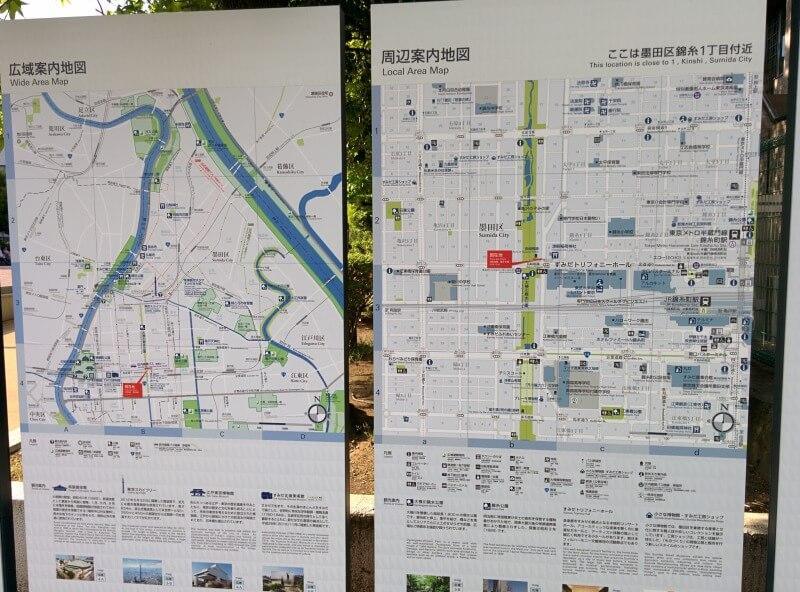 大横川親水公園ランニングコーススタート地点
