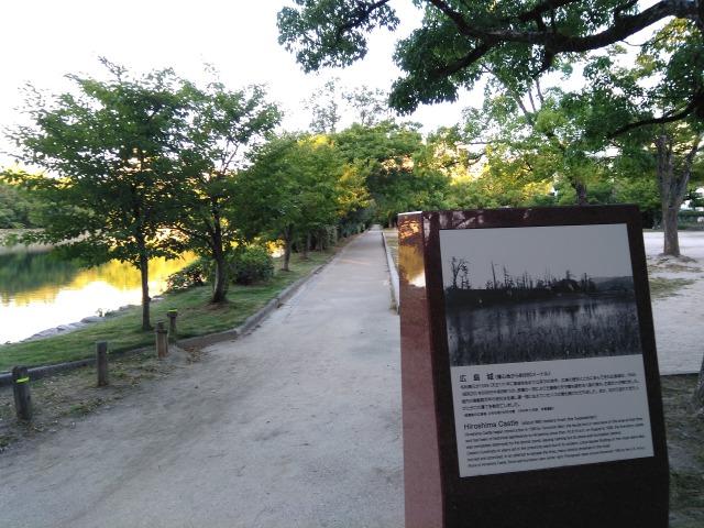 広島城ランニングコース北